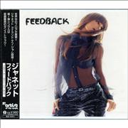 Click here for more info about 'Janet Jackson - Feedback'