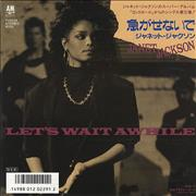 Click here for more info about 'Janet Jackson - Let's Wait Awhile'