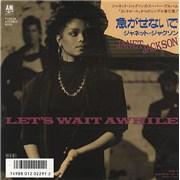 "Janet Jackson Let's Wait Awhile Japan 7"" vinyl Promo"