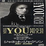 "Janet Jackson Miss You Much Japan 3"" CD single Promo"