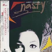 Click here for more info about 'Janet Jackson - Nasty'
