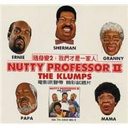 Janet Jackson Nutty Professor II Taiwan CD single Promo