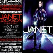 Click here for more info about 'Janet Jackson - Rock Witchu Tour'