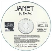 Click here for more info about 'Janet Jackson - So Excited'