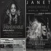 Click here for more info about 'Unbreakable World Tour 2015 - Live In Japan'