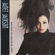 "Janet Jackson What Have You Done For Me Lately UK 7"" vinyl"