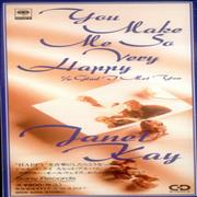 Click here for more info about 'Janet Kay - You Make Me So Very Happy'