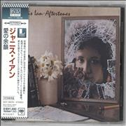 Click here for more info about 'Janis Ian - Aftertones'