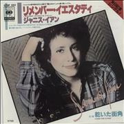 Click here for more info about 'Janis Ian - I Remember Yesterday'