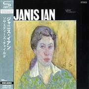 Click here for more info about 'Janis Ian - Janis Ian'