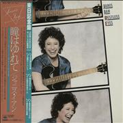 Click here for more info about 'Janis Ian - Restless Eyes'