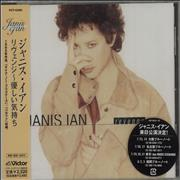 Click here for more info about 'Janis Ian - Revenge - 2004 Issue + Obi - Sealed'