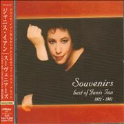 Click here for more info about 'Janis Ian - Souvenirs'