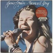 Janis Joplin Farewell Song Spain vinyl LP