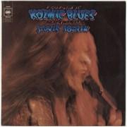 Janis Joplin I Got Dem Ol' Kozmic Blues Again Mama! - Laminated Sleeve UK vinyl LP