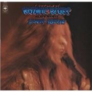 Janis Joplin I Got Dem Ol' Kozmic Blues Again Mama! UK vinyl LP