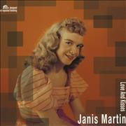 Janis Martin Love And Kisses - 180gm Germany vinyl LP
