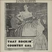 Janis Martin That Rockin' Country Gal Germany vinyl LP