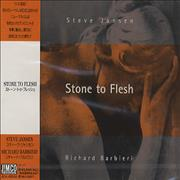 Click here for more info about 'Jansen-Barbieri - Stone To Flesh'