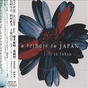 Click here for more info about 'Japan - A Tribute To Japan - Life In Tokyo'