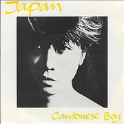 Click here for more info about 'Japan - Cantonese Boy - Double Pack'