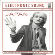 Click here for more info about 'Japan - Electronic Sound'