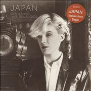 Click here for more info about 'Japan - Gentlemen Take Polaroids - Double Pack'