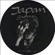 Click here for more info about 'Japan - Ghosts'