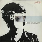 Click here for more info about 'Japan - I Second That Emotion - Sylvian Sleeve'