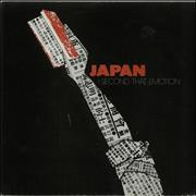 Click here for more info about 'Japan - I Second That Emotion - Black Sleeve'