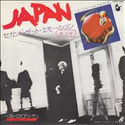 Click here for more info about 'Japan - I Second That Emotion'