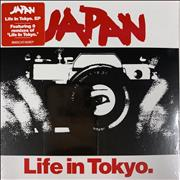 Click here for more info about 'Japan - Life In Tokyo EP - Sealed'