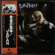 Click here for more info about 'Japan - Obscure Alternatives + 7