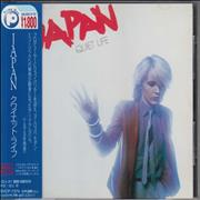 Click here for more info about 'Japan - Quiet Life'
