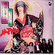 Click here for more info about 'Japan - Sometimes I Feel So Low'