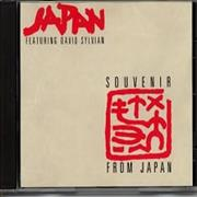 Click here for more info about 'Japan - Souvenir From Japan'
