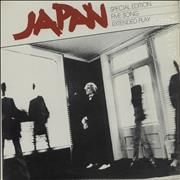 Click here for more info about 'Japan - Special Edition Five Song EP'