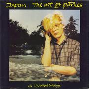 Click here for more info about 'Japan - The Art Of Parties - Fold-out Sleeve'