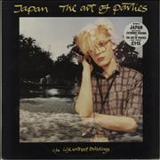 Click here for more info about 'Japan - The Art Of Parties'