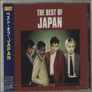 Click here for more info about 'Japan - The Best Of - Sealed'