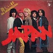 Click here for more info about 'Japan - The Unconventional'