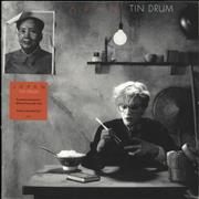 Click here for more info about 'Japan - Tin Drum - 180gm - Sealed'