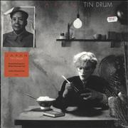 Click here for more info about 'Japan - Tin Drum - 180gm'