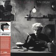Click here for more info about 'Japan - Tin Drum - 45rpm Half-Speed Mastered + Sleeve'