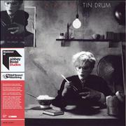 Click here for more info about 'Japan - Tin Drum - 45rpm Half-Speed Mastered'