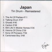 Click here for more info about 'Japan - Tin Drum - Remastered'