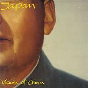 Click here for more info about 'Japan - Visions Of China'
