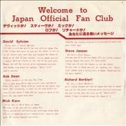 Click here for more info about 'Japan - Welcome To Japan O.F.C. Flexi'