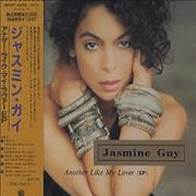 Click here for more info about 'Jasmine Guy - Another Like My Lover'