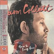 Click here for more info about 'Jason Collett - Here's To Being Here'